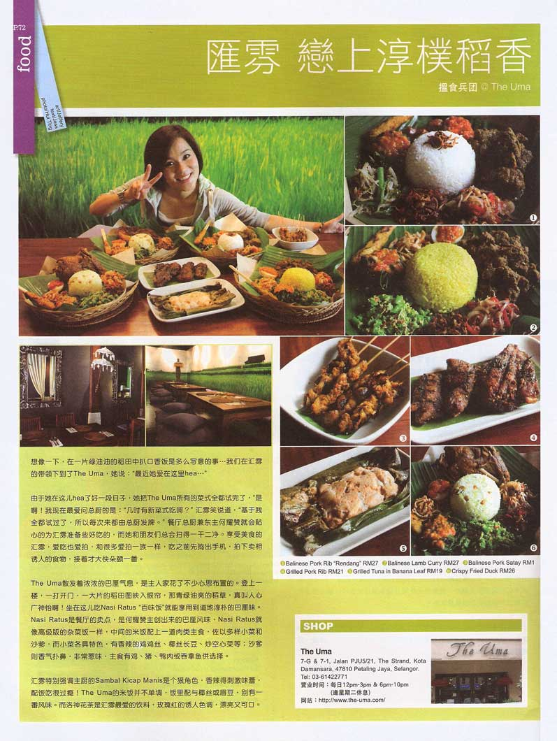 the uma bali restaurant newspaper review spotlight waifun